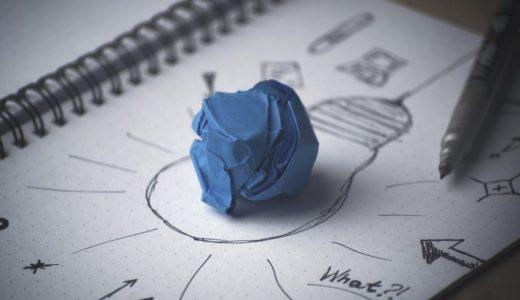 We make you innovate